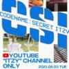 【ITZY】公式YouTubeにてCSIのSeazon2放送決定!